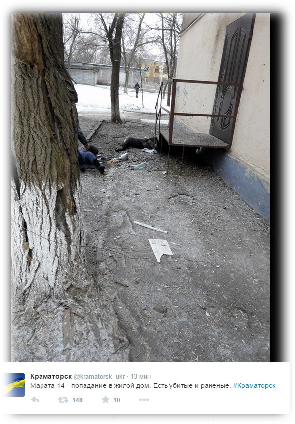 Информация с места взрыва в Краматорске( фото-видео обновляется) (фото) - фото 3