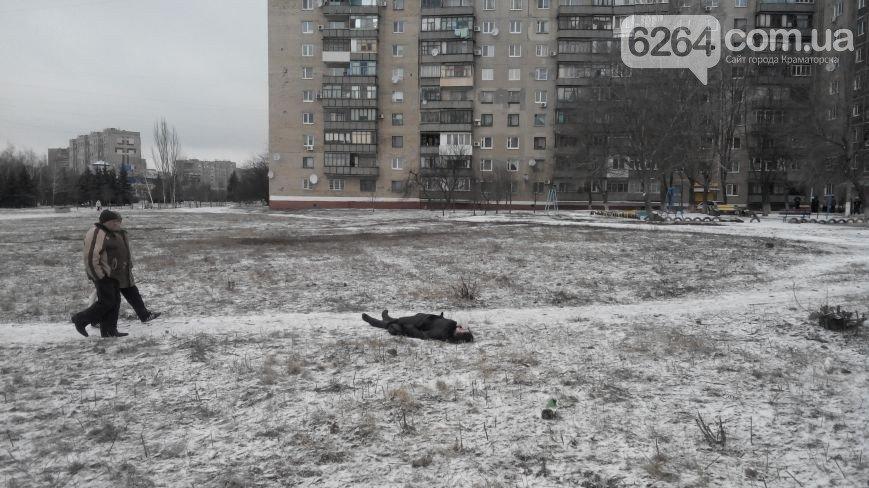 В Краматорске прозвучала серия взрывов: ФОТО (ОБНОВЛЯЕТСЯ) (фото) - фото 2