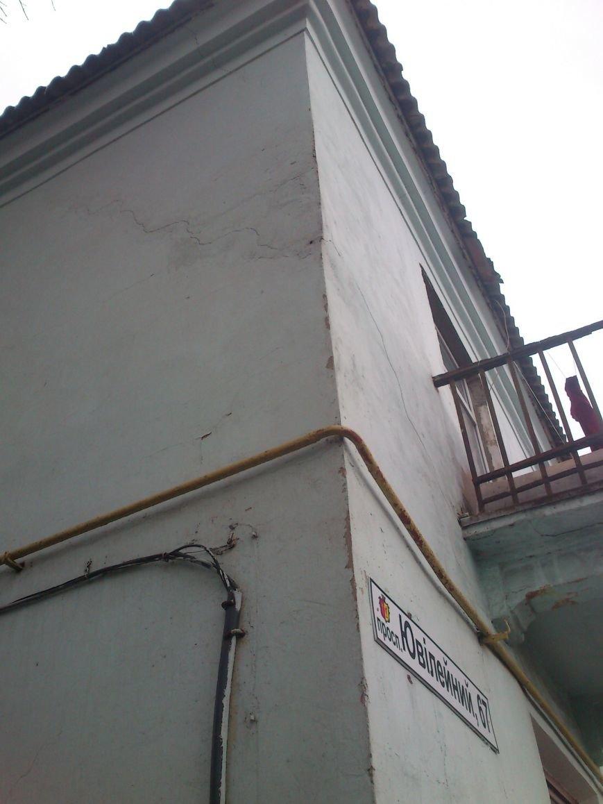 На проспекте Юбилейном в Днепродзержинске жильцы пытаются спасти свой дом от разрушения (фото) - фото 2