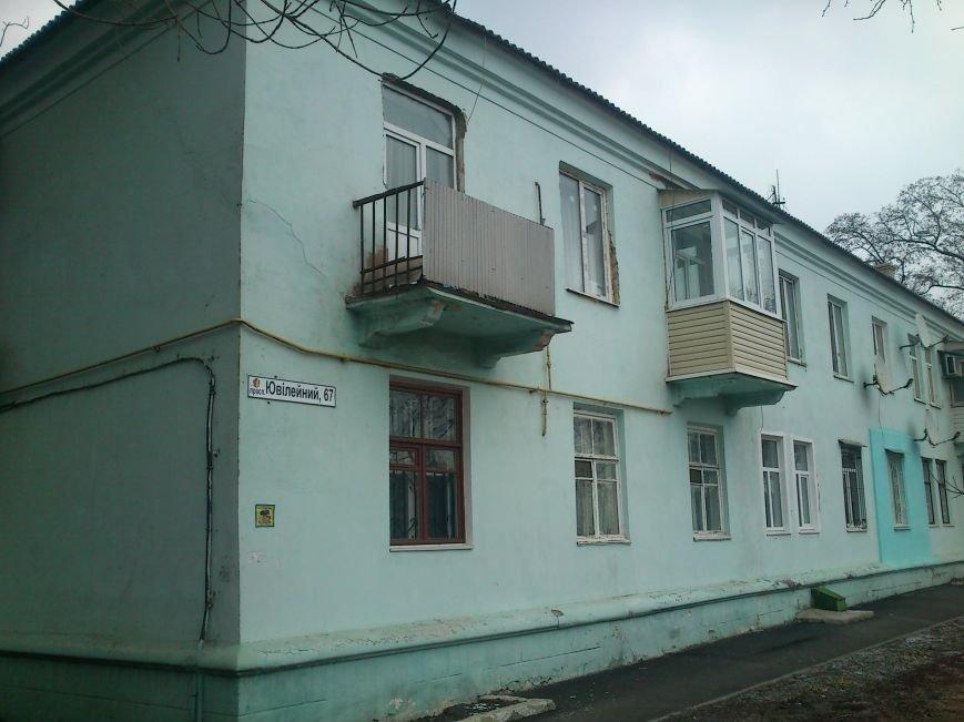На проспекте Юбилейном в Днепродзержинске жильцы пытаются спасти свой дом от разрушения, фото-5