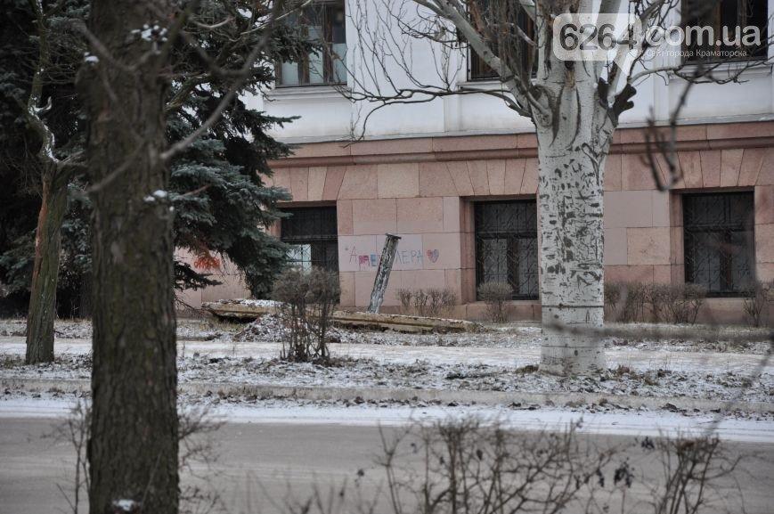 Краматорск обстреляли. Есть погибшие и раненые (фото) - фото 6