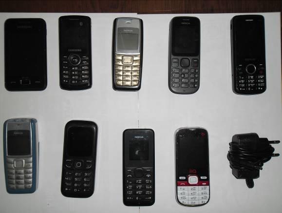 телефоны лиу-23