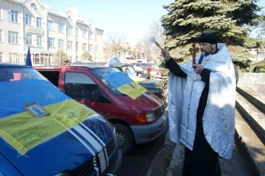 Одесситы купили три авто для бойцов (ФОТО) (фото) - фото 1