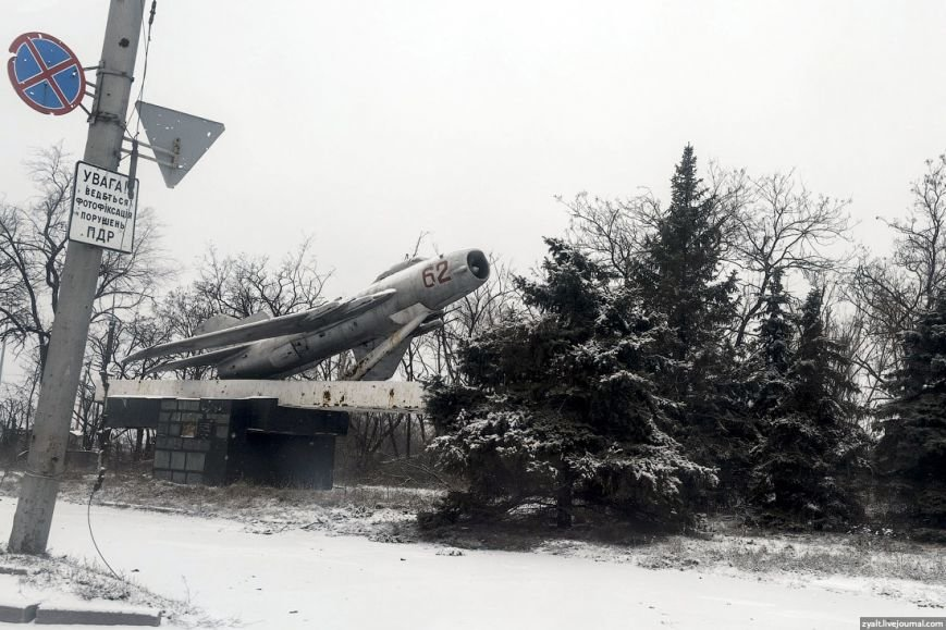 Как сегодня выглядит донецкий аэропорт (ФОТОРЕПОРТАЖ) (фото) - фото 2