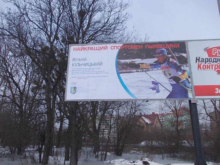 Хмельницького - вул. Липинського - вул. Кукурудзяна №2  (лівий)