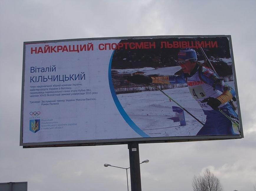 Червоної Калини-Луганська (сихівський міст) К1 до Зеленої