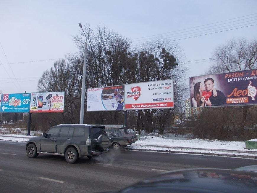 Хмельницького - вул. Липинського - вул. Кукурудзяна №2  (лівий)6