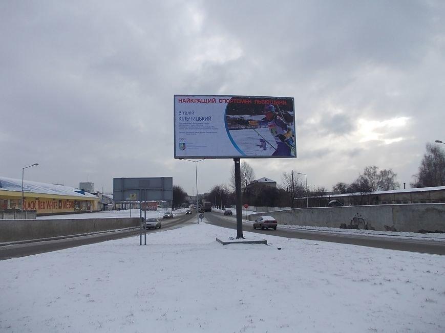 Червоної Калини-Луганська (сихівський міст) К1 до Зеленої9