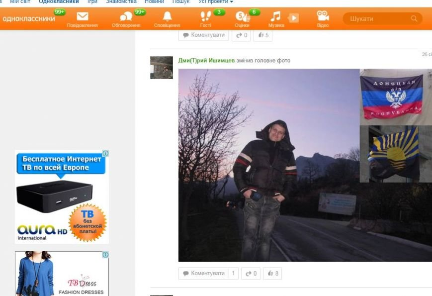 Враги рядом: донецкий сепаратист, который звал войну на Донбасс, теперь разгуливает по Одессе (ФОТО) (фото) - фото 1