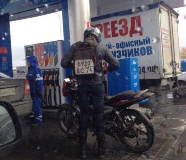 Це Росія, крихітко! Фотопідбірка маразмів (фото) - фото 1