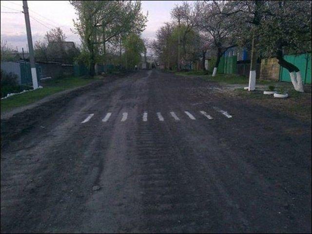 Це Росія, крихітко! Фотопідбірка маразмів (фото) - фото 27