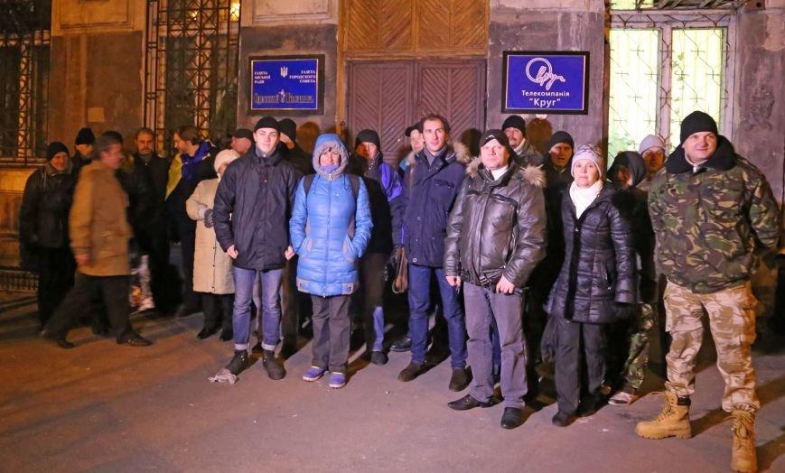 Одесситы провели акцию поддержки телеканалу «Круг» (ФОТО, ВИДЕО) (фото) - фото 1