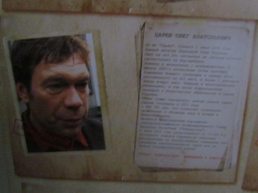 На Мариупольском ж/д разыскивают лидеров «Новороссии» (ФОТОФАКТ), фото-3