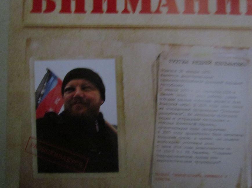 На Мариупольском ж/д разыскивают лидеров «Новороссии» (ФОТОФАКТ), фото-4