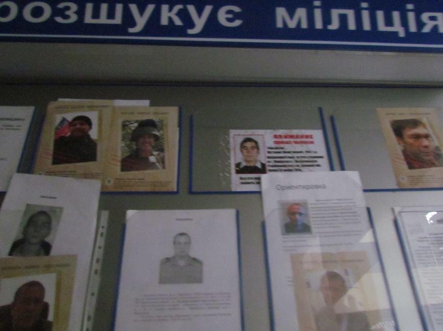 На Мариупольском ж/д разыскивают лидеров «Новороссии» (ФОТОФАКТ), фото-2