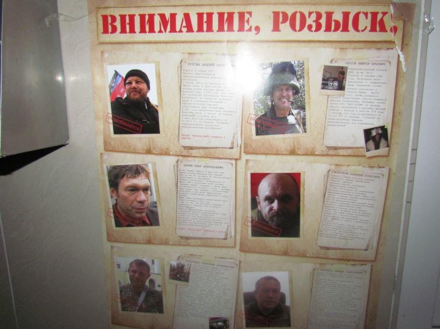 На Мариупольском ж/д разыскивают лидеров «Новороссии» (ФОТОФАКТ), фото-1