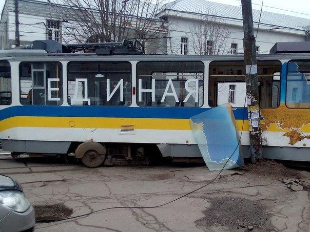 В Днепропетровске трамвай сошел с рельс (ФОТОФАКТ), фото-1