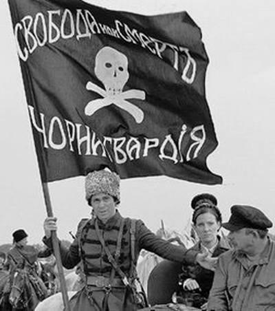 Батько Махно i справжнi пiснi анархiзма, фото-3