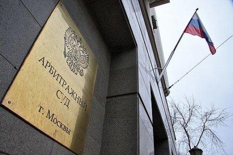 Домодедовский Госадмтехнадзор выиграл  февральские суды с ОАО «РЖД» на сумму в 400 000 рублей (фото) - фото 1