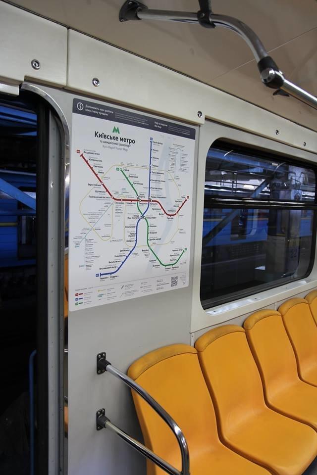В столичной подземке появилась обновленная карта-схема (ФОТО) (фото) - фото 1