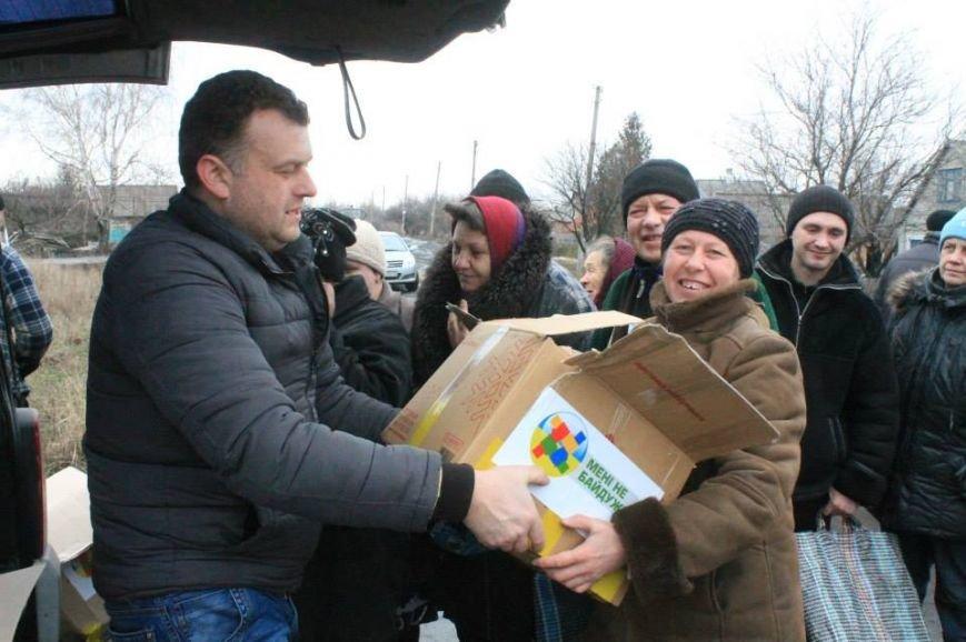 Запорожские волонтеры побывали в Орловке (фото), фото-9
