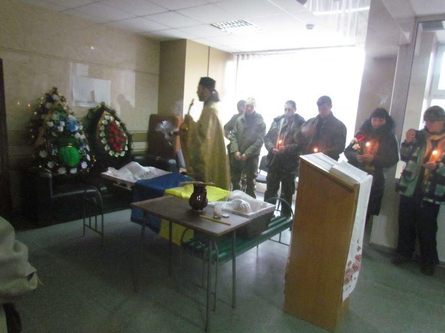 В Мариуполе попрощались с бойцом «Святой Марии» (ФОТО), фото-5