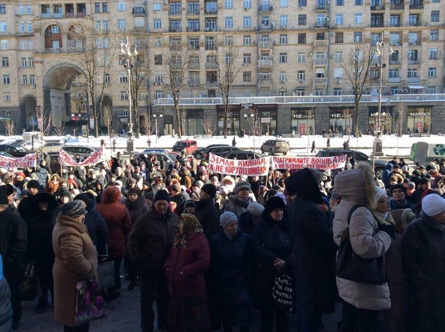 Активисты потребовали вернуть землю в Пуще-Водице в собственность киевской громады (ФОТО) (фото) - фото 1
