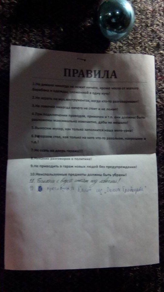 Каково быть барабанщиком в Днепропетровске (ФОТО) (фото) - фото 3