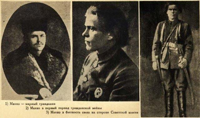 Полтавщина в период деникинщины. Повстанческая Армия Н.И.Махно и евреи, фото-2
