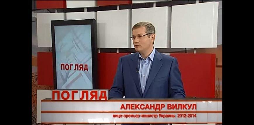 Вилкул: суд отменил постановление Кабмина об отмене выплат пенсий мирным жителям в зоне конфликта (фото) - фото 1