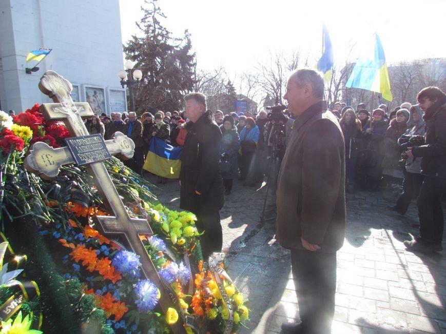 Мариупольцы простились с погибшим добровольцем (ФОТО+ВИДЕО), фото-7