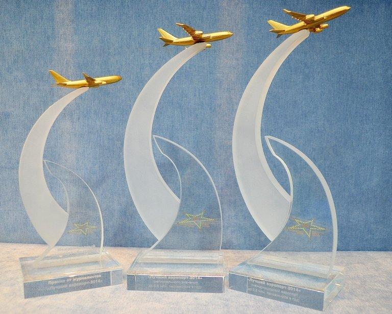 Белгородский аэропорт получил национальную премию «Лучший аэропорт-2014», фото-1
