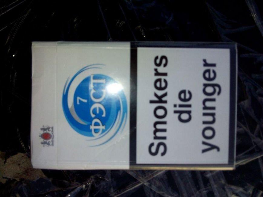 12.02.2015 Саловка сигарети 4