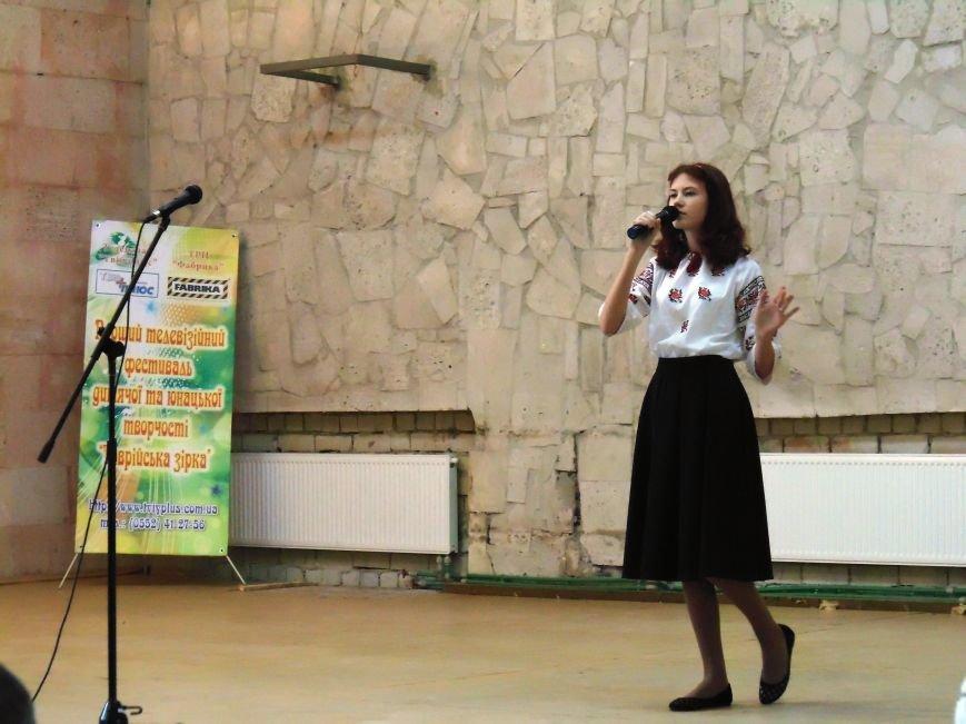 Юные артисты Херсонщины порадовали пограничников концертом (фото) (фото) - фото 2