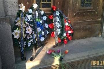 В Ужгороді влаштували прощання з національною валютою (фото) - фото 2
