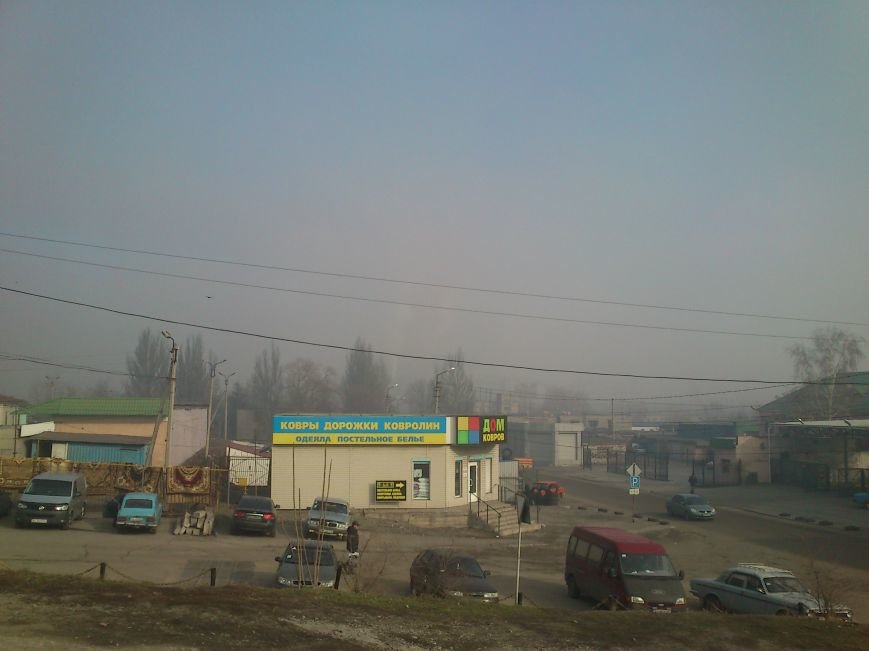 Днепродзержинск накрыло смогом, фото-3