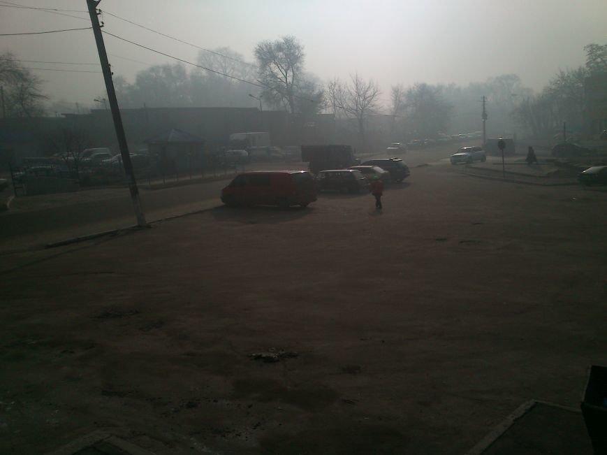 Днепродзержинск накрыло смогом, фото-1