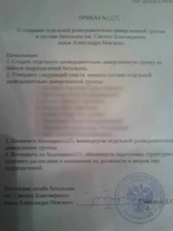 Харьковская СБУ задержала диверсантов банды Мозгового, которые готовили теракты в регионе (ФОТО) (фото) - фото 3