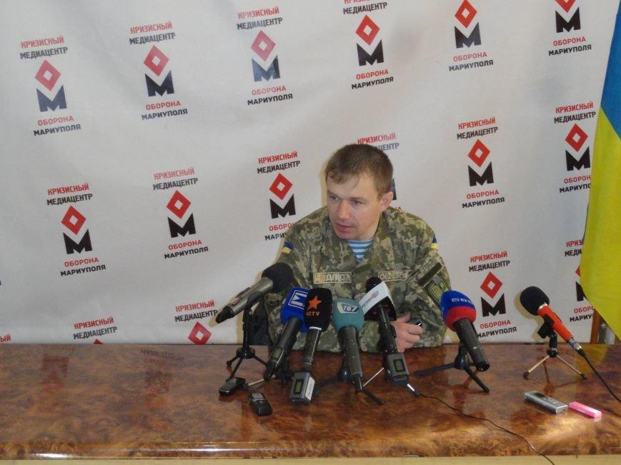 Стали известны подробности наступления на Новоазовск (ФОТО) (фото) - фото 1
