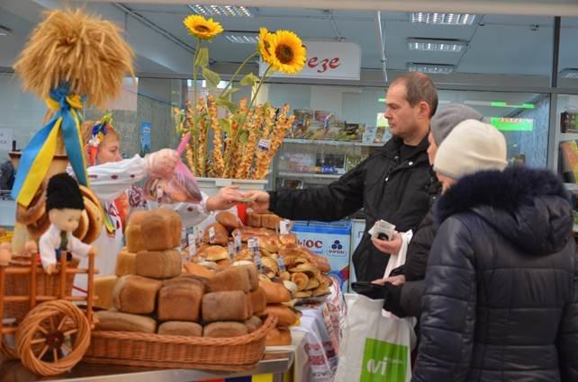 На Днепропетровщине началась «Ярмарка сладостей» (ФОТО), фото-5