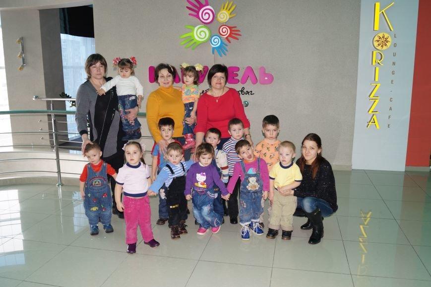Ми люди різних професій, но нас об'єднало одне – допомога дітям !!! (фото) - фото 1