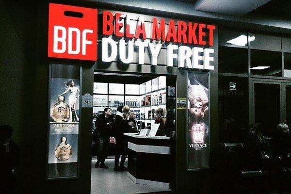 Фотофакт: на гродненском ж/д вокзале открылся первый Duty free (фото) - фото 1