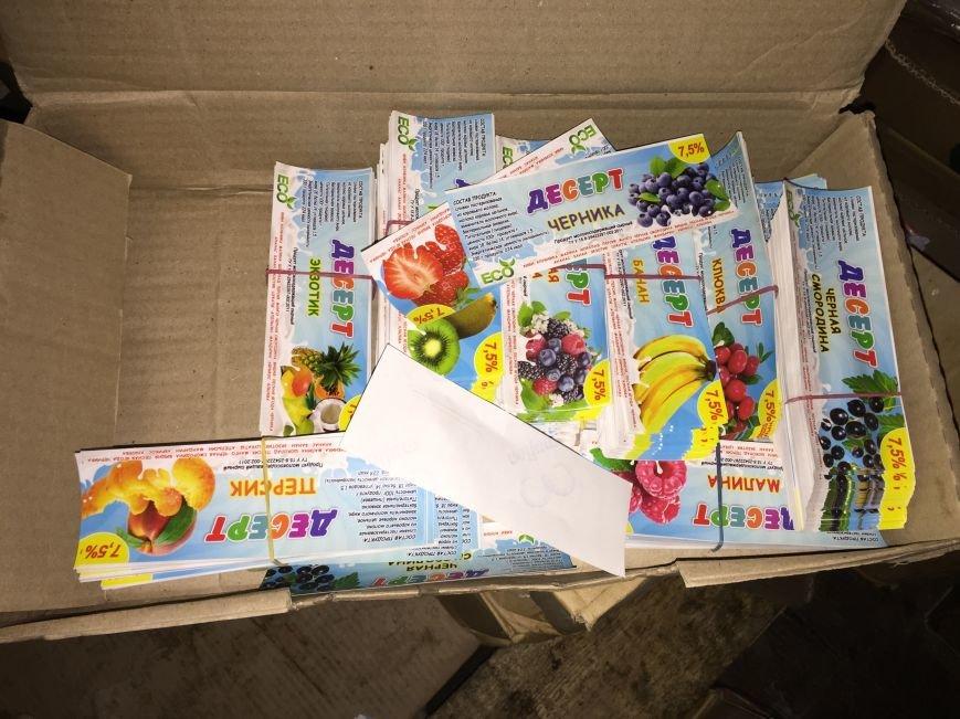 В Мариуполе обнаружили склад с поддельной молочной продукцией и детским питанием (ФОТО), фото-6
