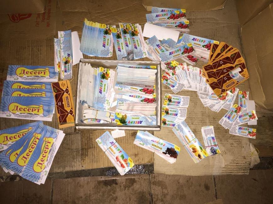 В Мариуполе обнаружили склад с поддельной молочной продукцией и детским питанием (ФОТО), фото-5