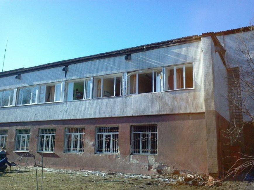 В Донецке под обстрел попал Ботанический сад (ФОТО) (фото) - фото 2