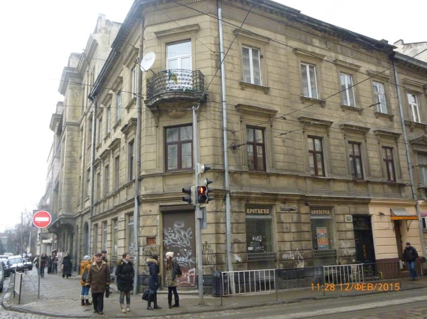 У Львові виставили на аукціон два нежитлові приміщення (ФОТО) (фото) - фото 1