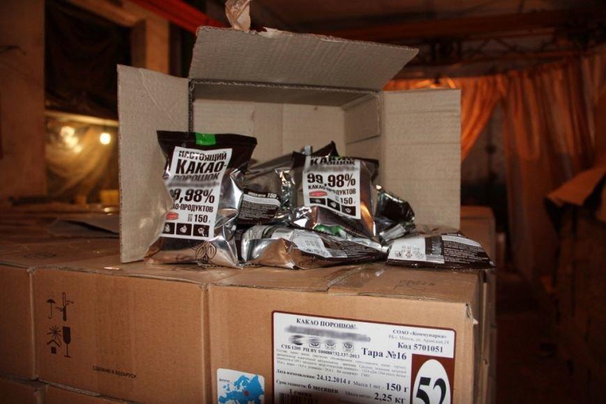 В Чернигове и Нежине подделывали белорусские продукты питания (фото) - фото 1
