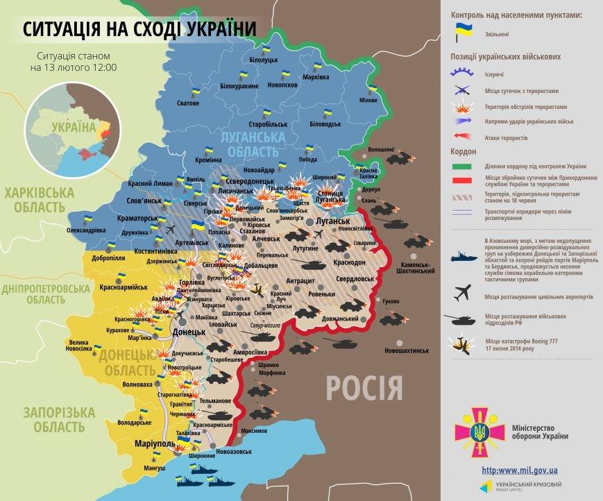 Карта АТО: ситуація навколо Дебальцевого залишається найбільш напруженою, фото-1