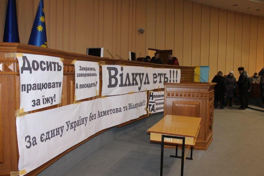 В сессионном зале Криворожского горисполкома продолжается акция протеста  (ФОТО), фото-5