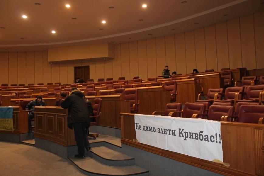 В сессионном зале Криворожского горисполкома продолжается акция протеста  (ФОТО), фото-3